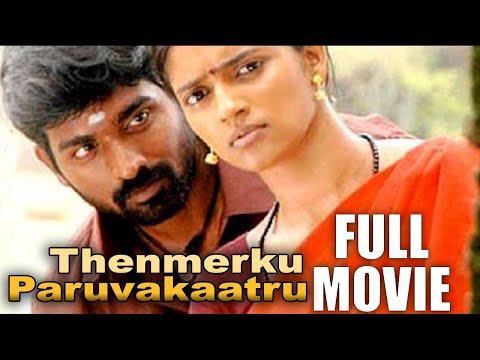 "Natioanl Award Winning ""THENMERKU PARUVAKAATRU"" (2010) Tamil Full Movie- Vijay Sethupathi"