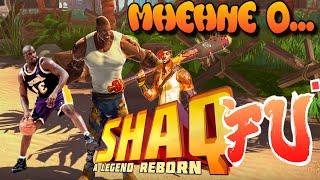 shaq Fu - A Legend Reborn  Обзор игры  играем в Shaq Fu - A Legend Reborn (она же Шак Фу)