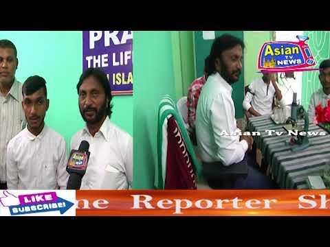 Asian Tv News. Editor In Chief Shaikh Abdullah Inaugrate Prayer The Life School at Hafiz Baba Nagar.