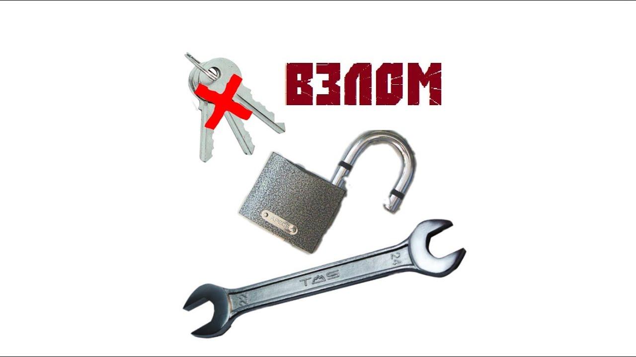Сломанный ключ! как достать обломок ключа из замка 3 способа .