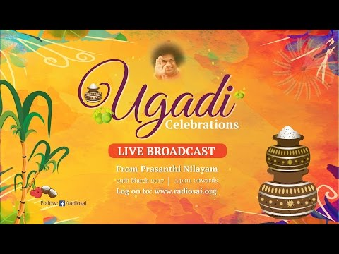 Ugadi Celebration (Day 1) at Prasanthi Nilayam by Hyderabad Devotees - 28 Mar 2017