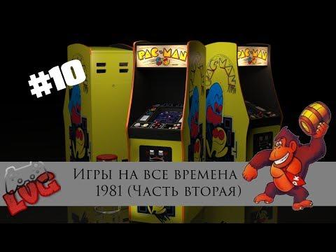 Приложение вулкан Ефтеюганск поставить приложение Играть в вулкан на смартфоне Кириши загрузить