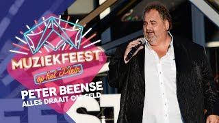 Peter Beense - Alles draait om geld   Sterren Muziekfeest op het Plein