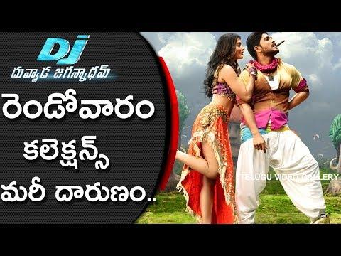 Allu Arjun DJ Duvvada Jagannadham Movie Second Week Box Office Collections