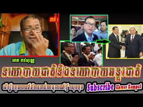 Mr. Khan sovan - national politics and International politics, Khmer news today, Breaking news