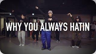 Why You Always Hatin? - YG ft. Drake, Kamaiyah / Eunho Kim Choreography