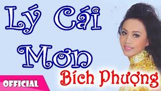 Lý Cái Mơn - Bích Phượng [Official MV HD]