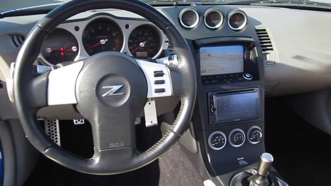 Nissan 350z Interior Accessories Uk