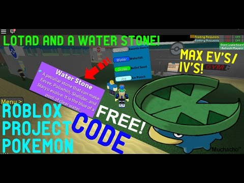 pokemon gold how to get water stone