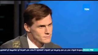 البيت بيتك - الإعلامى عمرو عبد الحميد ولقاء مع السفير جون كاسن سفير بريطانيا بمصر