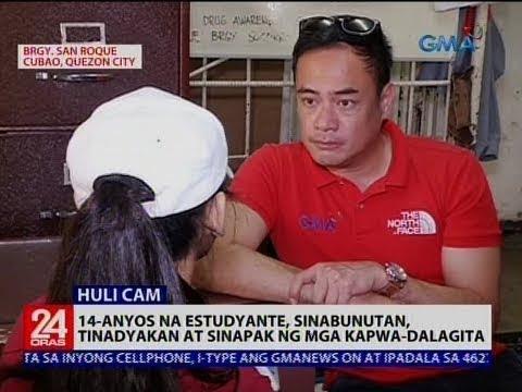 24 Oras: 14-anyos na estudyante, sinabunutan, tinadyakan at sinapak ng mga kapwa- dalagita