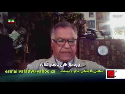 صفویان پس از شاه اسماعیل وسایه سیاه اخوندها  بر سراسر ایران بروایت اسماعیل وفا یغمائی