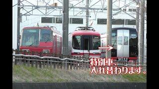 【名鉄】舞木検査場に2230系特別車がやってきた!