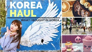 Korea Haul - What I Bought in Korea | KOREA TRAVEL GUIDE