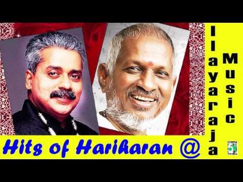 Hariharan & Ilayaraja Super Hit   Audio Jukebox