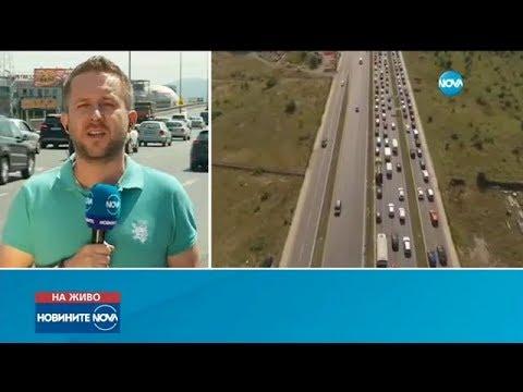 """Огромно задръстване на """"Околовръстен път"""" в София - Новините на NOVA (18.08.2017)"""