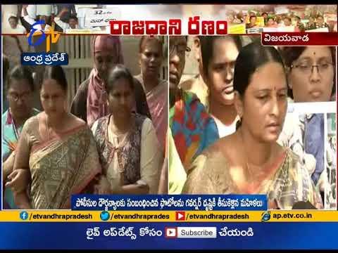Amaravati Women Farmers