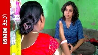 Download Video ' I was forced to become a sex worker'.BBC Urdu MP3 3GP MP4