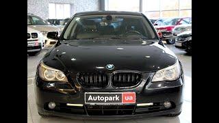 АВТОПАРК BMW 545 2004 года (код товара 23385)