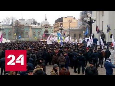 Украинские отставники потребовали у Порошенко повышения пенсий - Россия 24