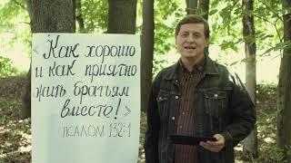 Библия за год 365 / 6 августа / день 219