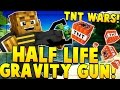 HALF LIFE GRAVITY GUNS MOD (TNT WARS) | Minecraft - Mod Battle