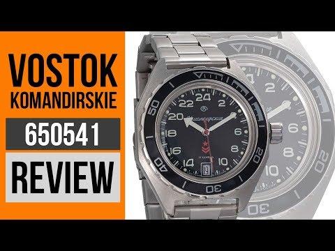 Vostok Komandirskie 650541 Russian 24 Hours Military Automatic Watch WR 200m Review