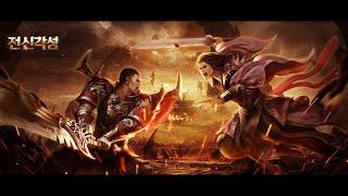 전신각성 - 신작 온라인 무협 MMORPG 게임 플레이