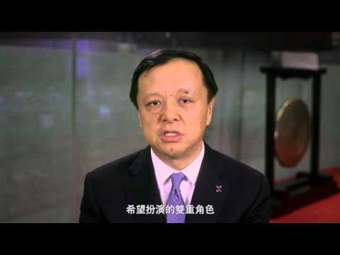 香港交易所集团行政总裁李小加介绍香港交易所新形象