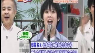 Show wa Hei Sei ! Ryutaro sings Konayuki (Karaoke) by Remioroman.