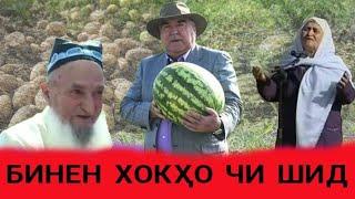 Ихели видео якумборай мебинен