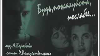 Клипы а российские клипы новые а клипы смотреть онлайн.