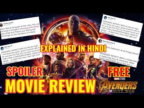 AVENGERS INFINITY WAR MOVIE REVIEW FROM THE LOS ANGELES PREMIERE BY EXPERTS | SPOILER FREE | HINDI