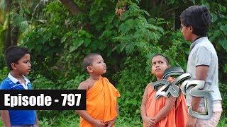 Sidu | Episode 797 27th August 2019 Thumbnail