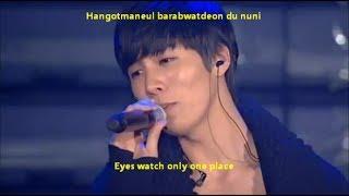 No Min Woo - Trap [Lyrics Romanization and English Translation]