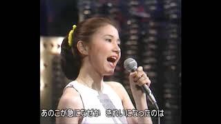 三木聖子 - まちぶせ