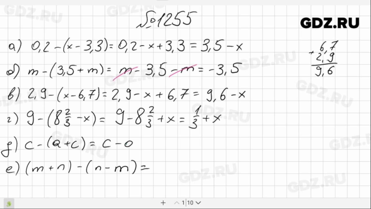 Гдз по задачи по математике и.в.баранова кл