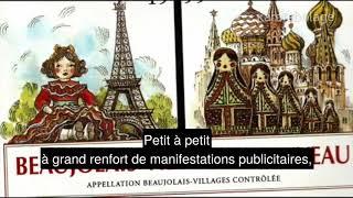 [Compréhension orale] Le beaujolais nouveau, une invention marketing récente