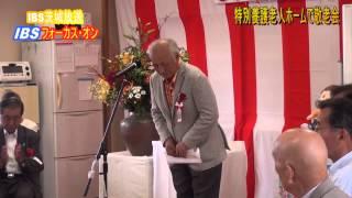 【茨城新聞】 ・「磯山さやかさん 母校で交流会」(鉾田市) ・「よかっ...