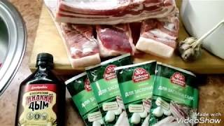 Как вкусно сделать сало,или полукопченую грудинку в луковой шелухе