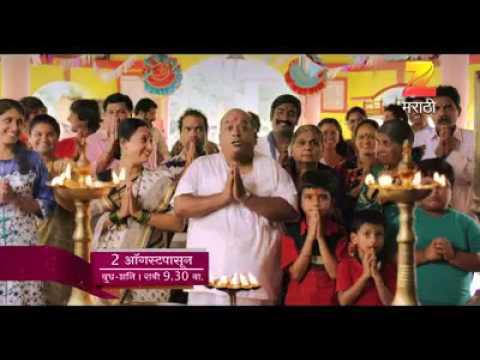 Konkan songs of Tv serial gav gajali karta