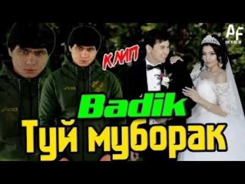 Badik - Туй Муборак ( New 2020 )