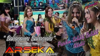 Download Bahagiamu Bahagiaku (Pasukan Selukk Belukk Ndadii) | ARSEKA Music | BG Audio | HVS Sragen