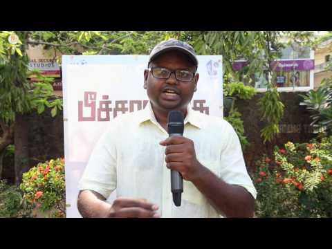 Journey of Peechaankai from Naalaiya Iyyakunar - Director Ashok | Peechaankai Press Meet