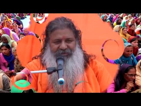 Baba Bal ji Maharaj Bhajan - Sanware Se Milne Ka Satsang Hi Bahaana Hai