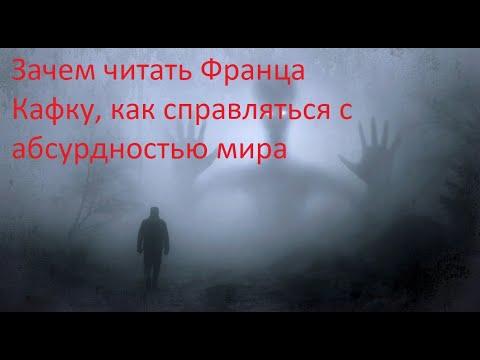 Психология в книгах Франца Кафки (\