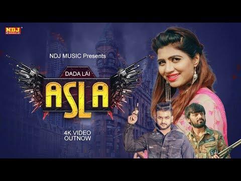 Dada Lai Asla | Mohit Sharma | Sonika Singh | Tarun Hooda | New Haryanvi Song 2019 | NDJ Music