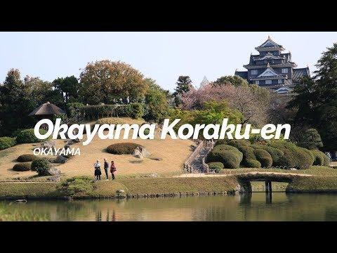 Okayama Koraku-en, Okayama   Japan Travel Guide