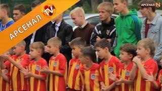 Посвящение в канониры(http://arsenaltula.ru/news/novosti-kluba/den-futbolnykh-znaniy/ http://vk.com/pfc_arsenal http://vk.com/arsenaltv 2 сентября в ДЮСШ