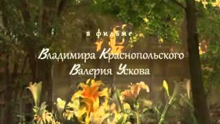 Дом с лилиями  Серия 18  House with lilies  Episode 18